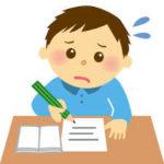 子供の成績をアップさせるためには家庭教師に頼りっぱなしはNG?