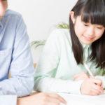 家庭教師を依頼する場合、相場はどれくらい?